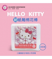 HELLO KITTY細紙軸棉花棒/200支-2件組